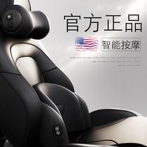 Car Lumbar cushion Car Lumbar cushion Seat back cushion Electric massage Memory cotton Lumbar support Headrest Lumbar support