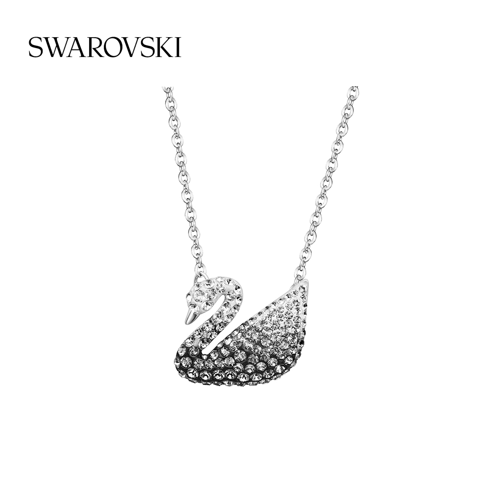 (Pre-sale 4 28 delivery)Swarovski BLACK and WHITE GRADIENT SWAN (LARGE) ICONIC SWAN FEMALE NECKLACE