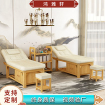 Solid wood beauty 牀 beauty salon dedicated to massage牀 high-grade physiotherapy body 牀 multi-functional beauty 牀