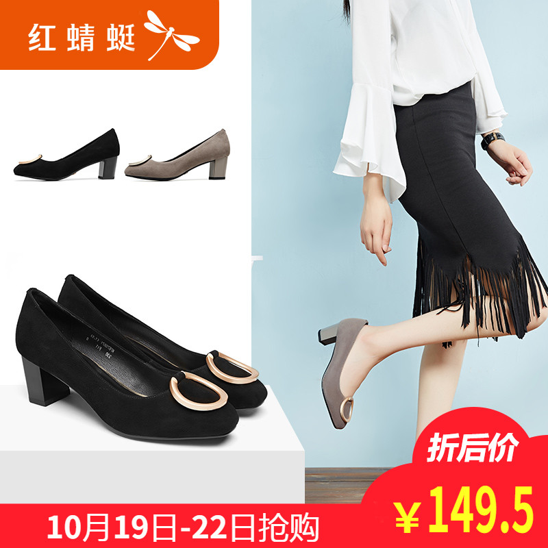 Red 蜻蜓 高 high heel women's shoes Autumn new fashion square head round buckle high heels Thick leather shoes women's single shoes