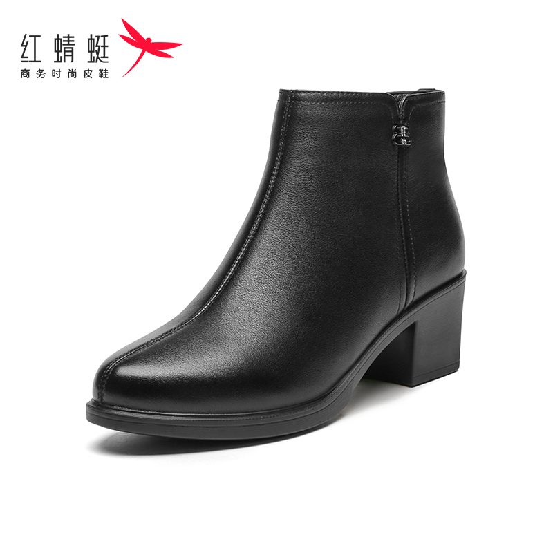 Red dragonfly women's shoes 2020 winter new simple top thick heel women's boots British style metal zipper fashion boots