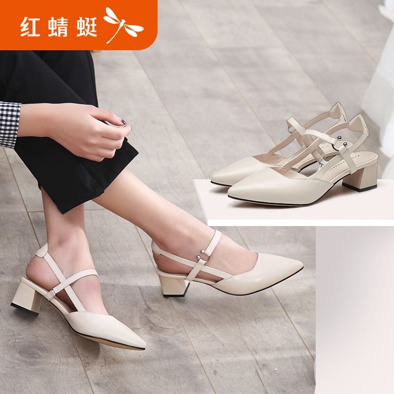 Red Dragonfly Women's Shoes Spring New Genuine Fashion Genuine Leather Commuter Air-permeable Hollow-out Sharp-toed Rough-heeled Women's Single Shoes
