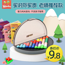 Wisdom Pyramid develops intellectual magic beads for childrens logical thinking training puzzle toys 61 Childrens Day gifts