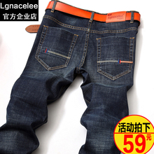 Men's casual jeans spring new Slim stretch pants youth straight loose summer trend men's pants