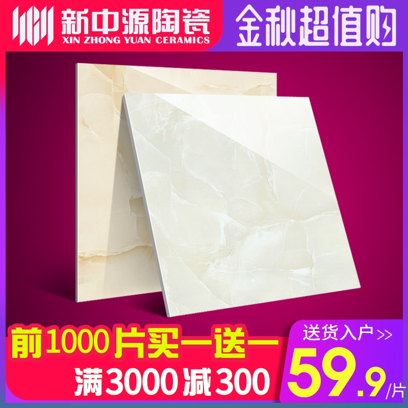 New Zhongyuan Slip-proof and Wear-resistant Floor Tile, Tile, Floor Tile, 800X800 Living Room Simple Fully Glazed Wall Tile 8803