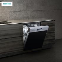 Siemens Siemens Semi-embedded dishwasher door panel SZ06AXCBI (for SJ533S08DC)