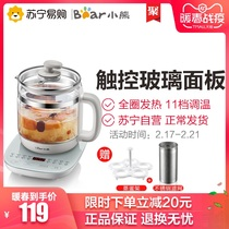 Bear health pot automatic household touch-screen multi-function glass one tea kettle office boiled kettle