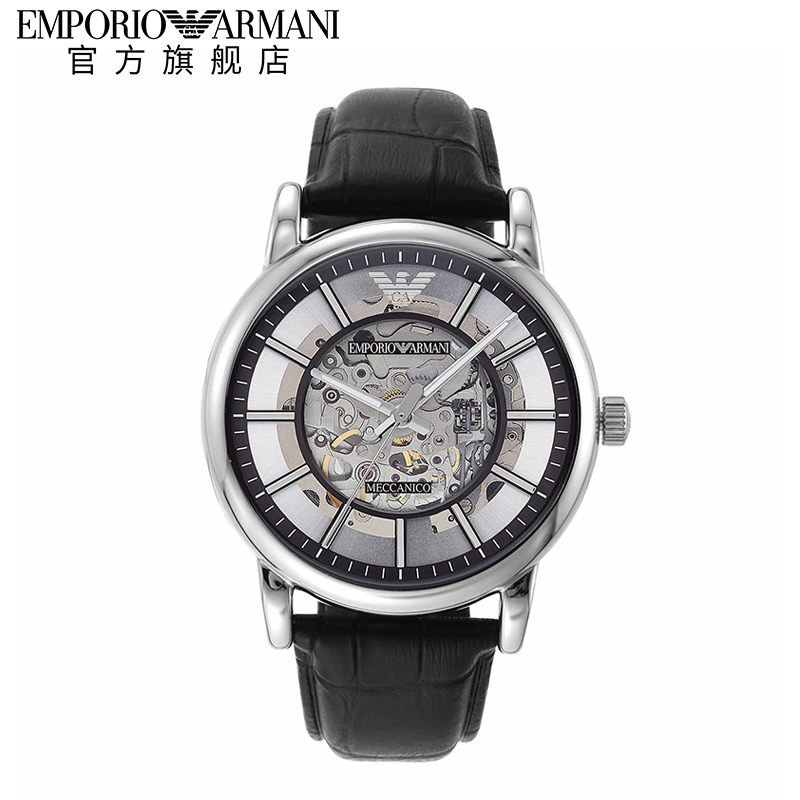Armani official flagship store authentic vintage openwork fashion watch men's mechanical watch ar1981