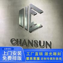 Guangzhou front logo wall background wall advertising ekli crystal word production logo light-emitting word company sign