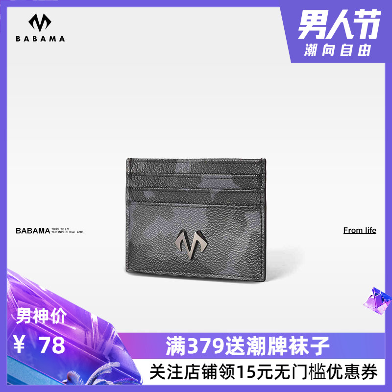 Babama 2019 New Fashion Camouflage Card Bag for Men and Women
