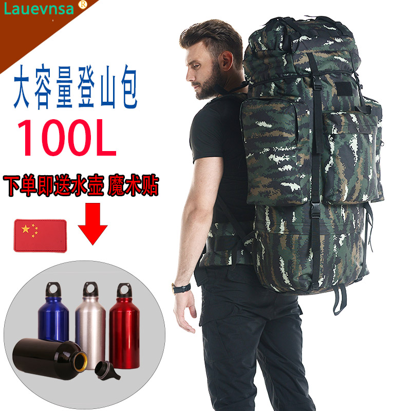 Outdoor large-capacity mountaineering bag 115L hiking bag shoulder backpack men and women special single-soldier camouflage 07 Backpack
