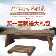 The table stool wood soundbox couch table table table table knee Ancient Chinese Literature Search calligraphy style antique tatami table table Fu