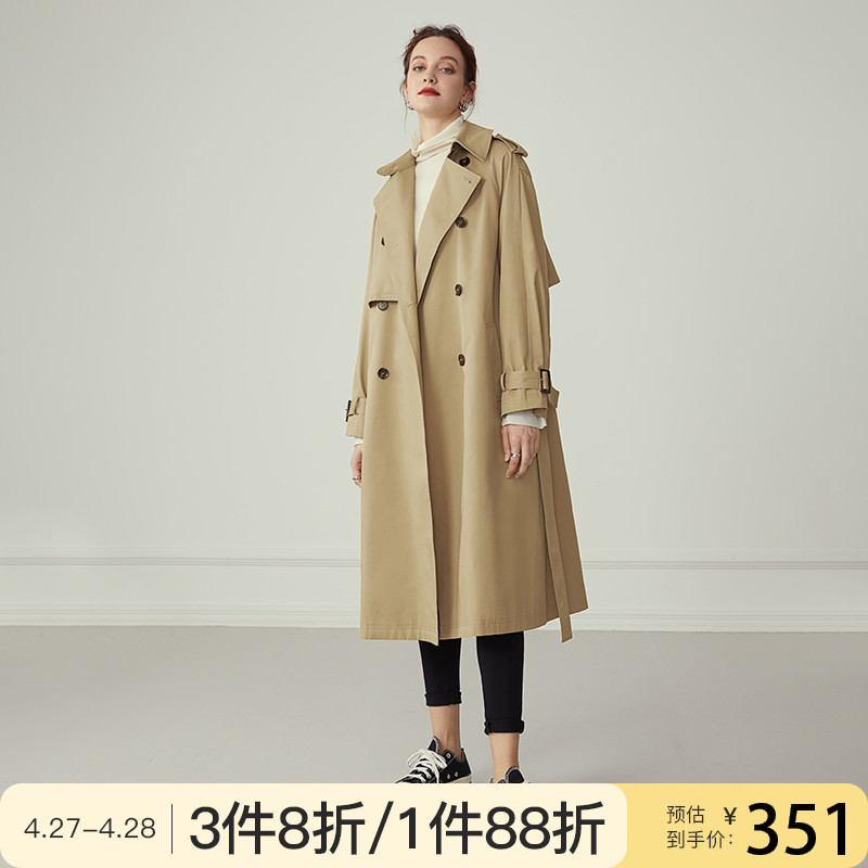 Fan Si Lan high-end atmosphere Khaki trench coat jacket female spring and autumn long temperament casual French high-end sense