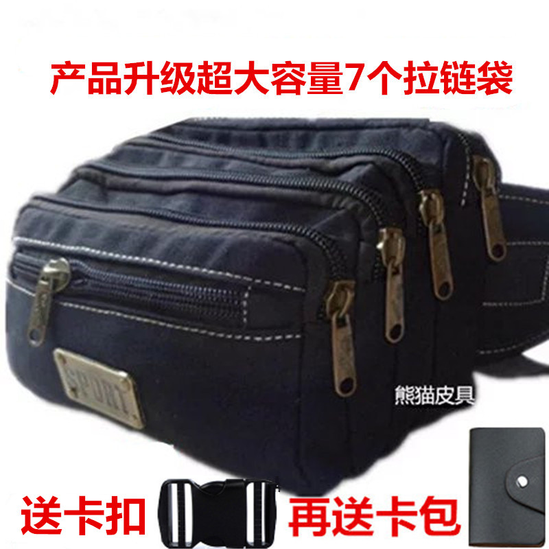 Wallet Male Large Capacity Multi-storey Business Cashier Wallet Female Sports Cycling Mobile Bag Multifunctional Canvas Wallet Mail