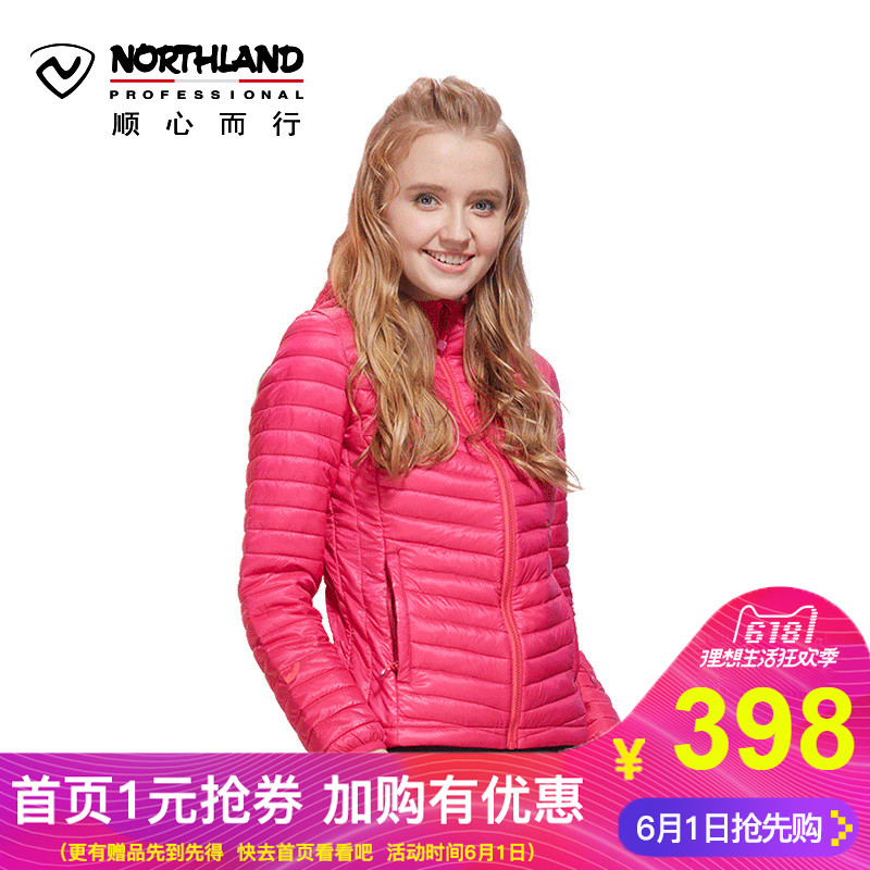 [The goods stop production and no stock]T Norseland down jacket 800 蓬 women's light hooded white goose down jacket windproof warm GD042620