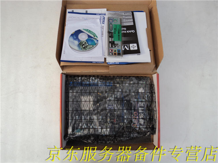 MSI 870-G45 870 motherboard AM3 dual-core quad-core MS-7599 fight 880 890 770 780