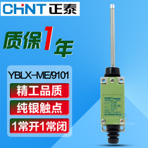 Offer self-reset trip switch limit switch YBLX-ME9101 a open and close 220V 10A