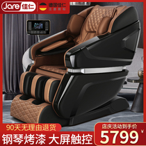 German Jiaren massage chair with the whole body of the new smart SL kneading massager fully automatic space luxury capsule