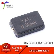 Patch passive crystal YSX530GA 8MHz ±10PPM 20pF X50328MSB2GI 5032_2P