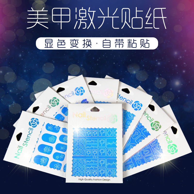 Nail Sticker Aurora Sticker Full Watermark Sticker 3D Christmas Nail Sticker Small Fresh Jewelry