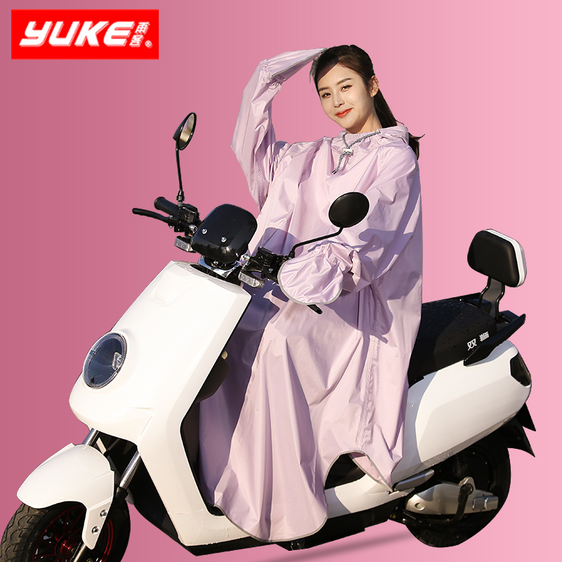 Raincoat electric car sleeve mens and women託 electric car long version of the whole body rain-proof thick single riding poncho