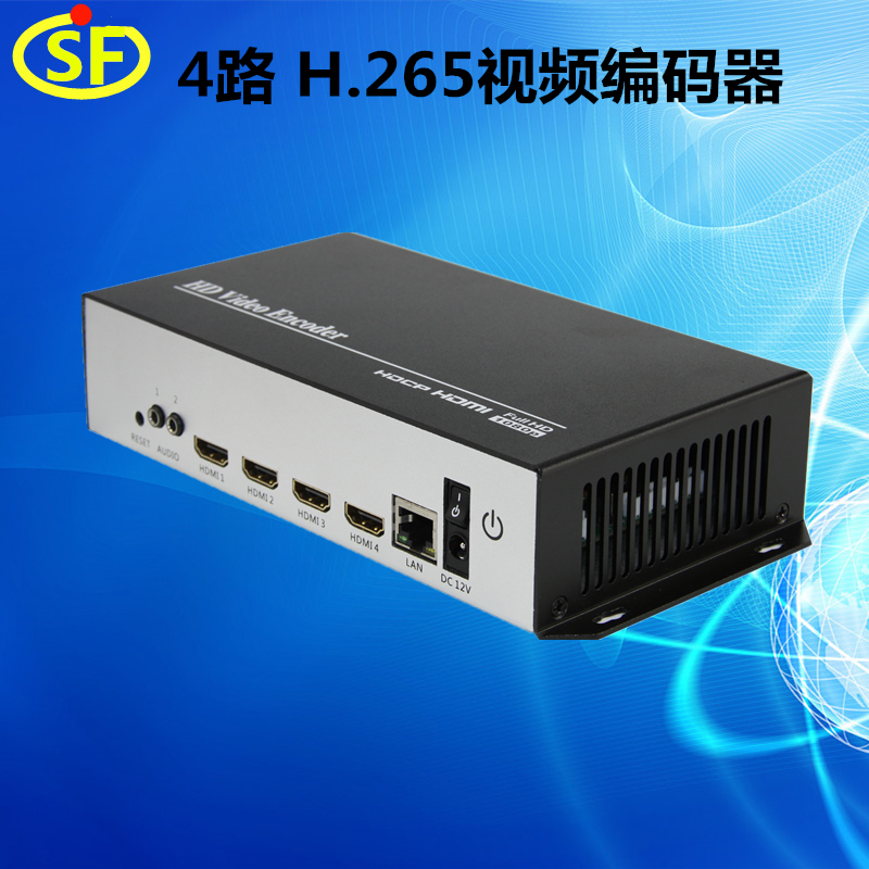 4-way H.265 HDMI High Definition Video Encoder HDMI Signal to IP OBS Guided Draw Encoder