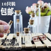 10 wish bottles sand bottle wall decoration piece small wooden cap glass bottle pendant tire 髮 wish bottle