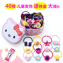 Korean Princess children hair accessories hairpin little girl baby tied rope, ring rubber band does not hurt girls headwear