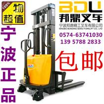 Ningbo Bangding Seiko semi-electric forklift stacker Hydraulic lifting lifting vehicle charging forklift 1 ton 2 tons