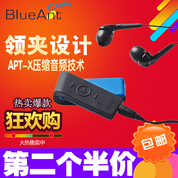 Blue Ant Running Bluetooth Headset csr8645 APTX Non-destructive Bluetooth Audio Receiver with Two Ear Collar Clip