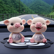 Zodiac cochon Ping une voiture ornements secouer tête voiture voiture mignon créatif dessin animé haut de gamme décoration style déesse