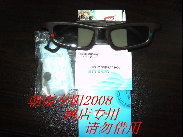 Original Changhong 3D glasses 3D200L fake one loss ten active shutter type