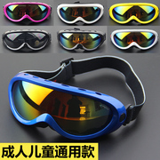 Adult children ski glasses fog sand ski goggles professional men and women riding Snow Goggles single and double plate