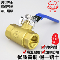 Copper ball valve 4 points 6 points 1 inch 2 inch dn15 20 25 32 40 ball valve copper valve tap water switch