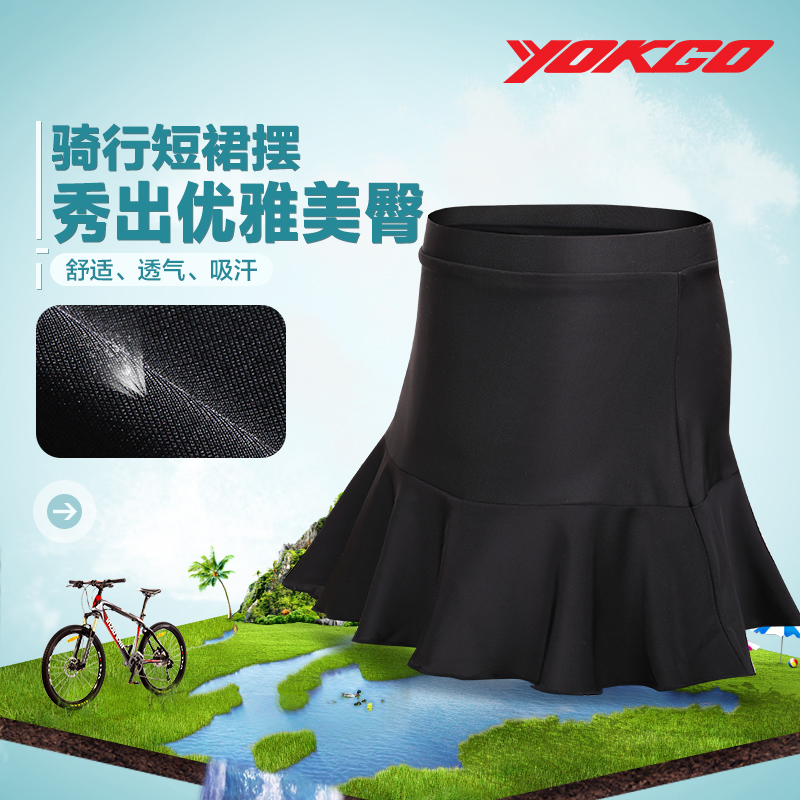 Yokgo New Summer and Autumn Cycling Short Skirt Running Fitness Short Skirt Female Hip Covered Bicycle Skirt