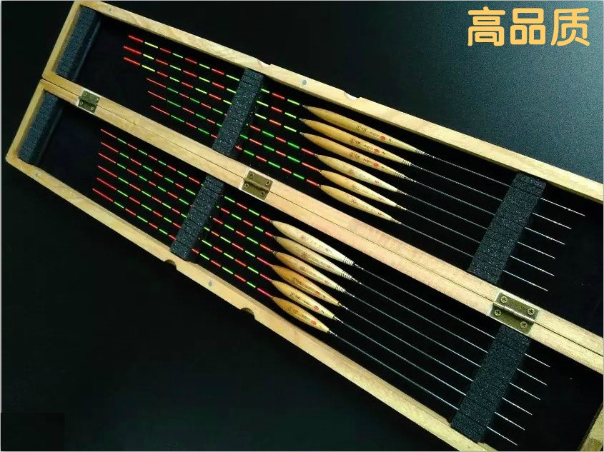 Alu genuine reed floating high sensitivity tilapia crucian carp carp floating bottom fishing jujube core light mouth competitive fish floating suit