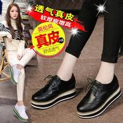 Autumn and winter Bullock shoes platform shoes Korean increased plus velvet leather casual British flat shoes