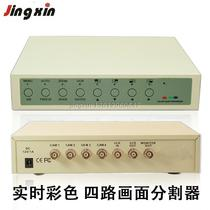 Video Picture Segmenter 8-way Picture Segmentation BNC 8 In-1 Out Monitoring Accessories Monitor Picture Processor