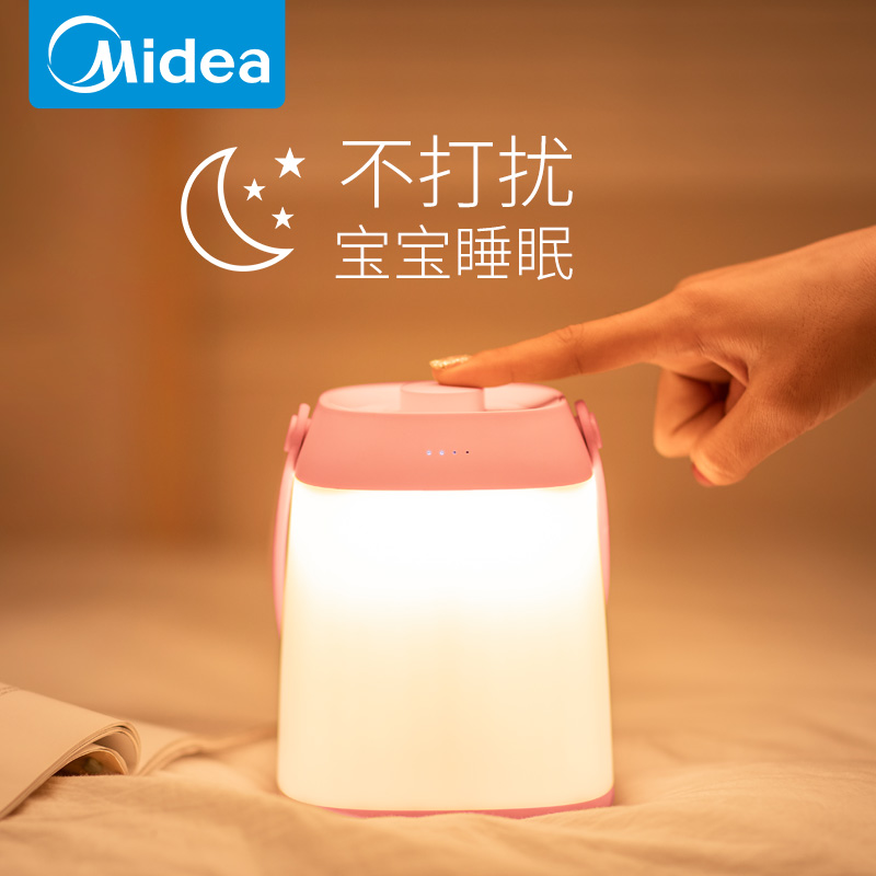 Beautiful remote NIGHT LIGHT Bedroom bedside lamp rechargeable eye care baby breast-feeding sleep