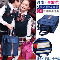 Student handbags carrying school bags canvas waterproof primary school students make up school bags childrens art bags male middle school students remedial bags