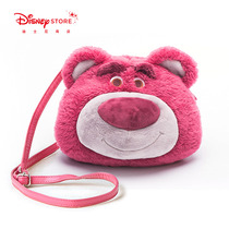 Disney Store Toy Store Store Movie Strawberry Bear Plush Dummy Backpack with Strawberry Flavor