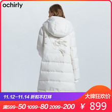 Ochirly Euro 2018 new winter dress cartoon sticker embroidered long down jacket 1GZ3337980