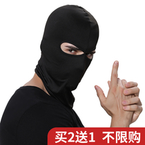 Anti-terrorism Headgear Men's Mask Summer Bicycle Sweat Absorption Sunscreen Mask Full Face Ice CSGO Riding Headgear