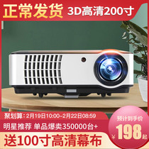 Rigal RUIGEER RD-806 TV projector home small portable phone one machine wall watching movies home theater HD 4K dormitory students during the day mini wall projector projector