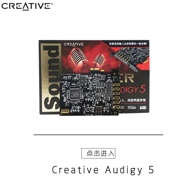 Jue Wei audio innovation 7.1A5 built-in independent sound card desktop PCI-E small slot karaoke anchor recording