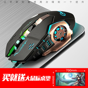 Woye Wrangler mouse 3 computer game mouse increased cable machinery lol league professional CF gaming