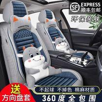 21新款汽车坐垫四季通用卡通全包围透气亚麻布艺座垫女神专用座套