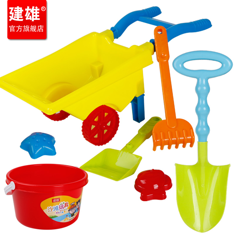 Jianxiong Children's Beach Toy Set Beach Bulldozer Baby Hourglass Shovel Playing Sand Cassia Tool