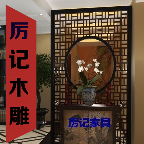 Dongyang wood carving Xuanguan doors and windows antique Chinese style living room background wall solid wood hollow grid partition screen ceiling