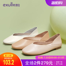 Estq Leather Bean Shoes Female Autumn 2019 New Style Dairy Shoes with Shallow Mouth and Two Flat soles